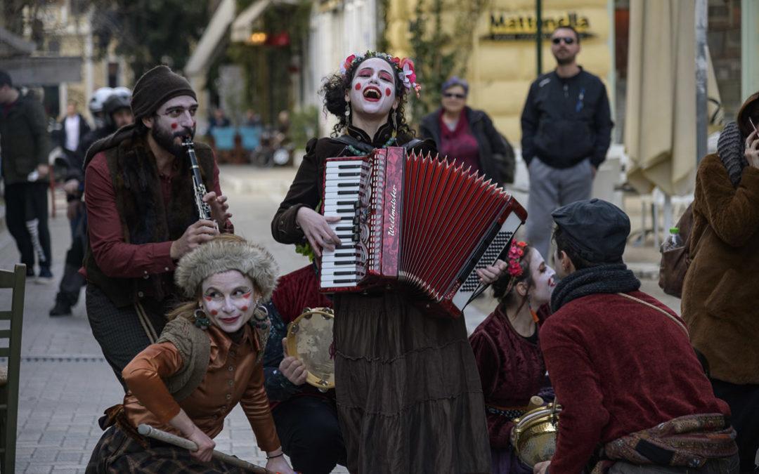 Αποκριά στην Αθήνα 2019 | ΟΠΑΝΔΑ