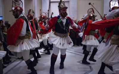 Οι Μωμόγεροι στο Μουσείο Μπενάκη