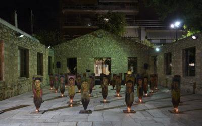 Δημήτρης Αστερίου | Επικράτεια της ακινησίας – Λυτρωτική αντιπαράθεση | Μάντρα Μπλόκου Κοκκινιάς