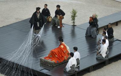 Τελετουργικό κάλεσμα στον ήλιο από το Θέατρο Νο της Ιαπωνίας στην Επίδαυρο